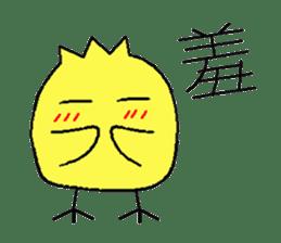 Xiaoque sticker #7661866