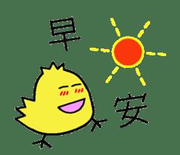 Xiaoque sticker #7661875