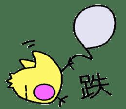 Xiaoque sticker #7661881