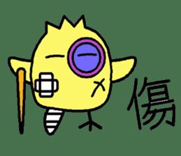 Xiaoque sticker #7661884