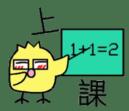 Xiaoque sticker #7661888