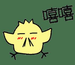 Xiaoque sticker #7661891