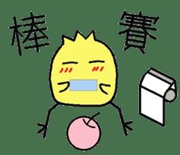 Xiaoque sticker #7661895