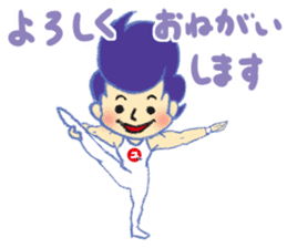 Gymnastics Yukey sticker #7662540