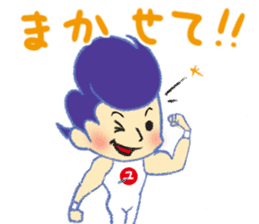 Gymnastics Yukey sticker #7662543