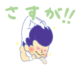 Gymnastics Yukey sticker #7662553