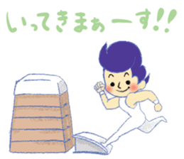 Gymnastics Yukey sticker #7662558