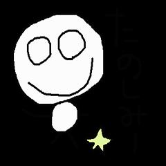 ゆるお Part.1