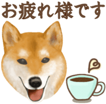 As expected! Shiba Inu sticker #7672142