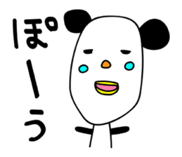 Panda James sticker #7675200
