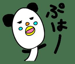 Panda James sticker #7675211