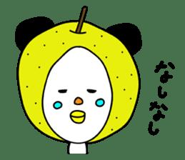 Panda James sticker #7675214