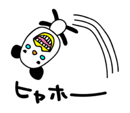 Panda James sticker #7675228