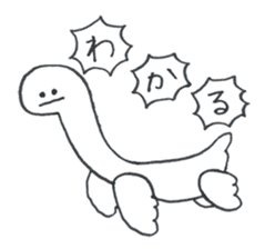 ikimonono sakebi sticker #7679380