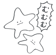 ikimonono sakebi sticker #7679381