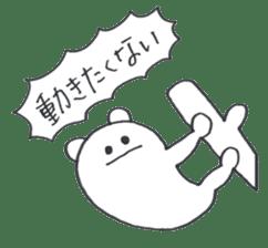 ikimonono sakebi sticker #7679382