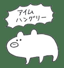 ikimonono sakebi sticker #7679383