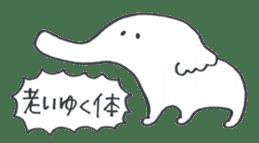 ikimonono sakebi sticker #7679385