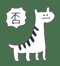 ikimonono sakebi sticker #7679386