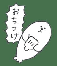 ikimonono sakebi sticker #7679387