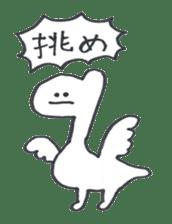 ikimonono sakebi sticker #7679388