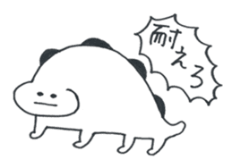 ikimonono sakebi sticker #7679389