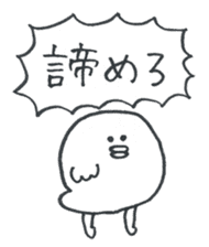 ikimonono sakebi sticker #7679391