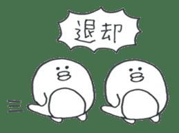 ikimonono sakebi sticker #7679393