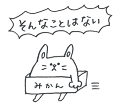 ikimonono sakebi sticker #7679394