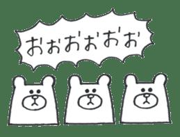 ikimonono sakebi sticker #7679396