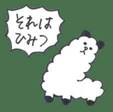 ikimonono sakebi sticker #7679397