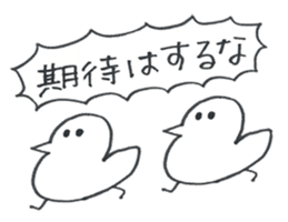 ikimonono sakebi sticker #7679398
