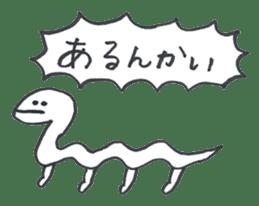 ikimonono sakebi sticker #7679399