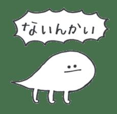 ikimonono sakebi sticker #7679400