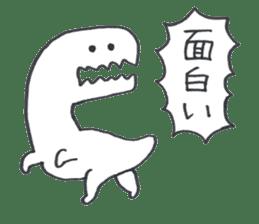 ikimonono sakebi sticker #7679404