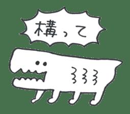 ikimonono sakebi sticker #7679405