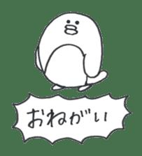 ikimonono sakebi sticker #7679407