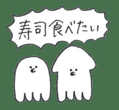 ikimonono sakebi sticker #7679408