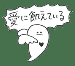 ikimonono sakebi sticker #7679410