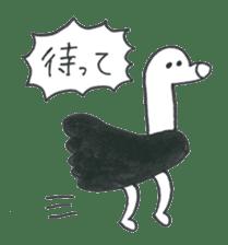 ikimonono sakebi sticker #7679411
