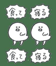 ikimonono sakebi sticker #7679412