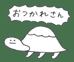 ikimonono sakebi sticker #7679413