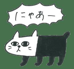 ikimonono sakebi sticker #7679414