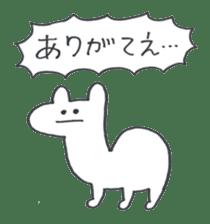ikimonono sakebi sticker #7679415