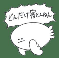 ikimonono sakebi sticker #7679417