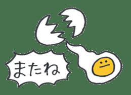 ikimonono sakebi sticker #7679418