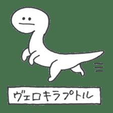 ikimonono sakebi sticker #7679419