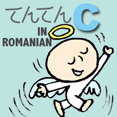 Ten-TenC  in Romanian