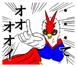 "THE HERO BIRD-MAN ""COKE-KING"" sticker #7682447"