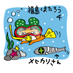 Kumataro Fukushima.Part 4.